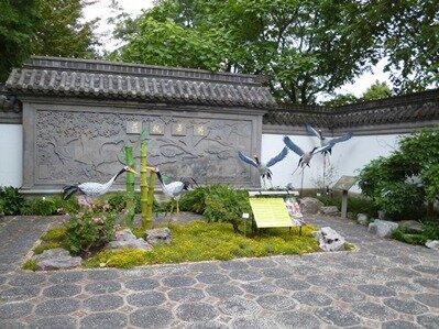 main entry china garden