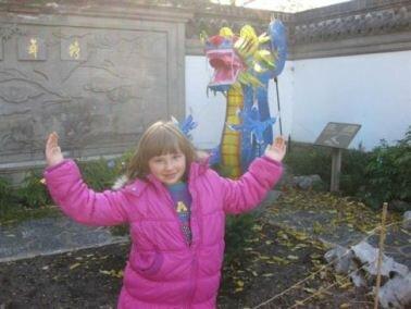 kung fu garden