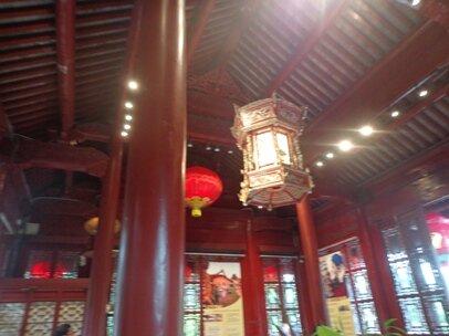 chinese garden friendship hall