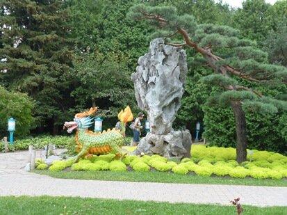 rock garden china